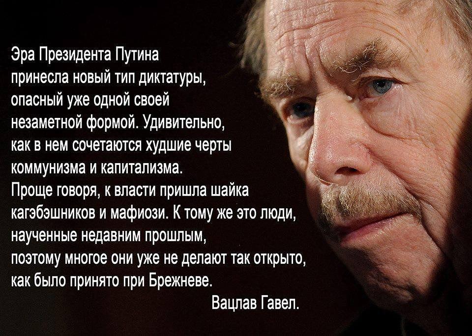 Власть и общество должны немедленно принять меры для эффективного противодействия угрозам, - ветеран внешней разведки Украины - Цензор.НЕТ 1442