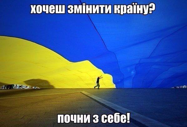 Полиция Киева проводит набор в велопатрули, - Зозуля - Цензор.НЕТ 4474