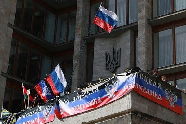 Донецкая народная республика (ДНР)