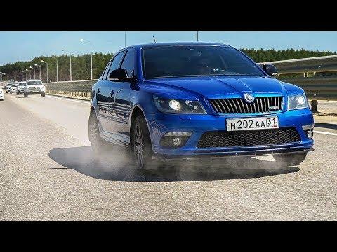 ЗЛАЯ ШКОДА и ГОЛЬФ ПОТРЕПАЛИ НЕРВЫ MERCEDES C63 AMG BMW 540 g30 и MERCEDES S500