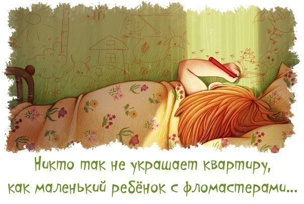 православный чат знакомств без регистрации