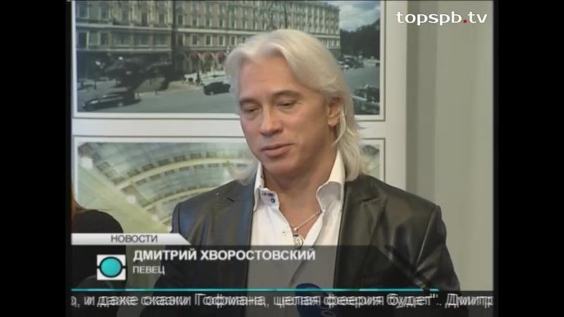 Дмитрий Хворостовский отметит 50-летний юбилей концертом на сцене Ледового дворца