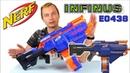 БЛАСТЕР НЕРФ ИНФИНУС E0438 Nerf Infinus Review Blaster