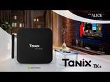 Обзор чумовой ТВ приставки Tanix TX6