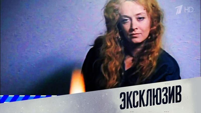 Маргарита Терехова: жизнь после славы. Эксклюзив. Выпуск от 15.12.2018