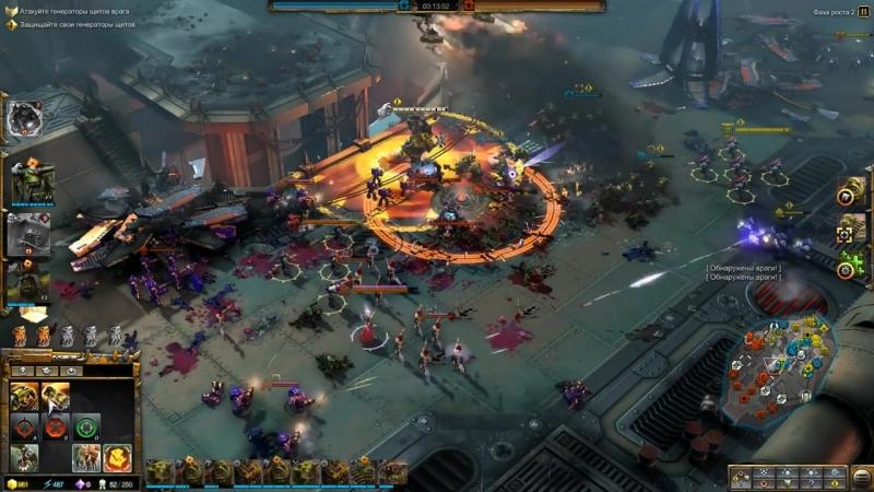 CC Ubludok iz Frankfurta Wycc и Банда играют в Warhammer 40 000 Dawn of War III 30 Апреля Стрим TaeRss