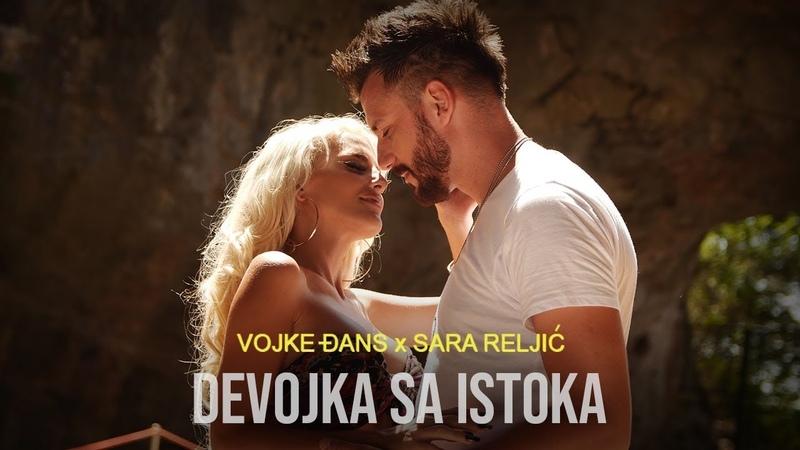 VOJKE DJANS X SARA RELJIC - DEVOJKA SA ISTOKA (OFFICIAL VIDEO)