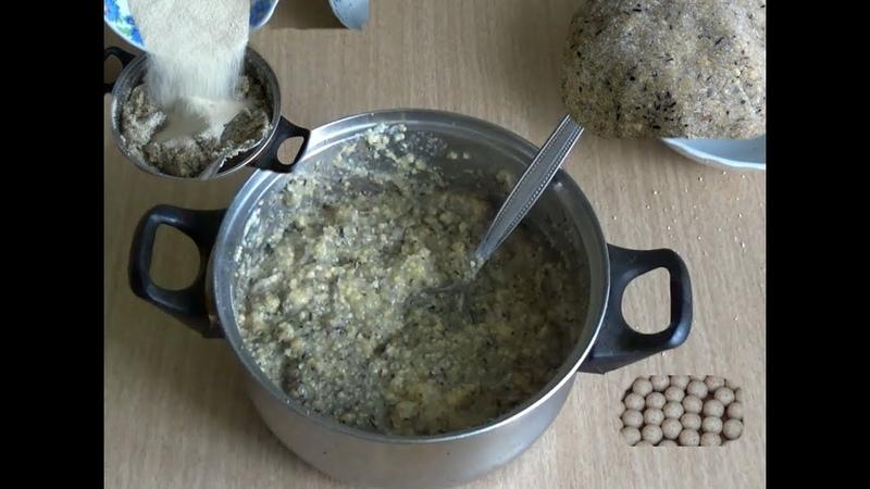 Рыба просто обожает ее\15 минут и готово\Супер рецепт мастырки гороховые бойлы\