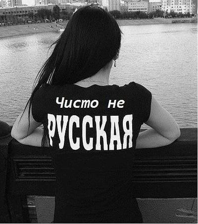 Ksenichka Altaviil, 20 февраля , Сходня, id208399402