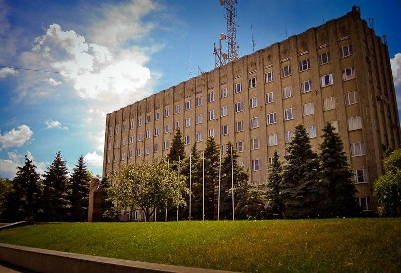 Администрации города Таганрога