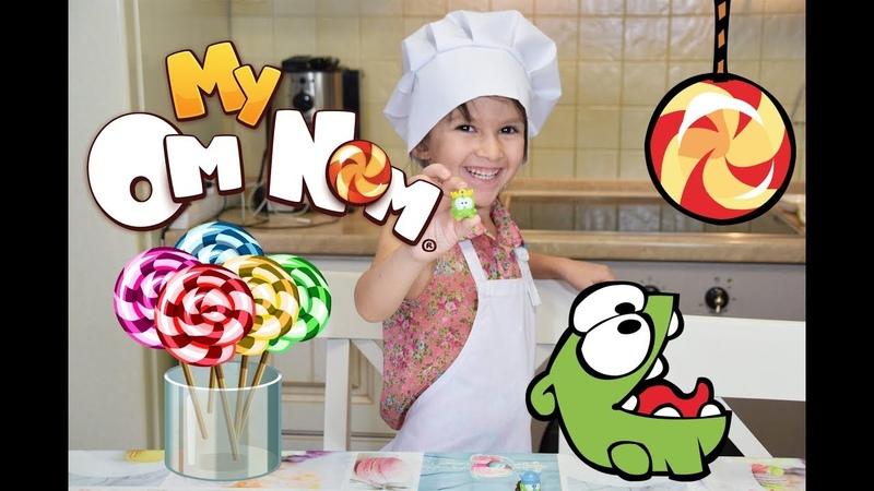 Леденцы Ам Ням от Мисс Дианы Om Nom candy from Miss Diana