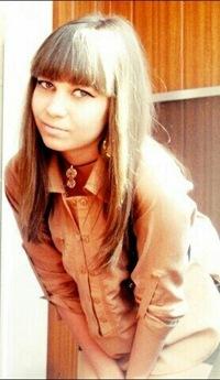Daria Sholohova, 18 апреля 1995, Мурманск, id223890803