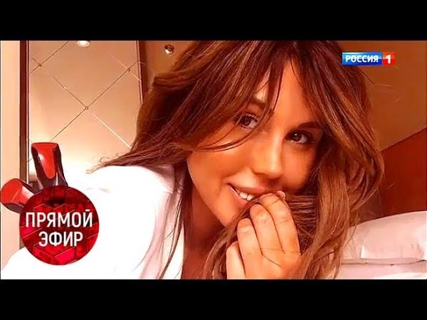 Сын миллионера похитил скандально известную фотомодель Андрей Малахов. Прямой эфир от 13.08.18