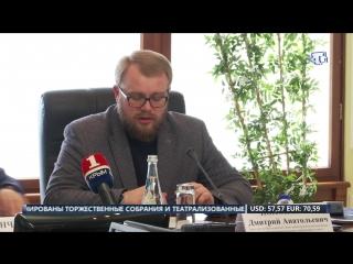 В Крыму подвели итоги выборов Президента РФ