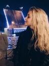 Алиса Федичкина фото #14