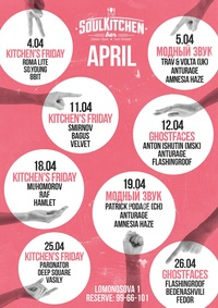 NEW SEASON: APRIL @ SOUL KITCHEN