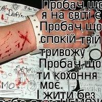 Машка Шевчук, 23 мая , Учалы, id208330563