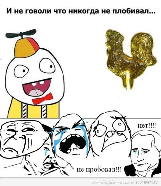 приколы вк: