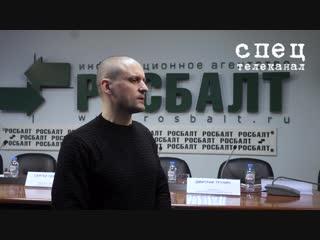 Пенсионная война. Сергей Удальцов. 24.11.2018 г.