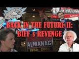 Зад в Будущее 2: Месть Биффа | RYTP