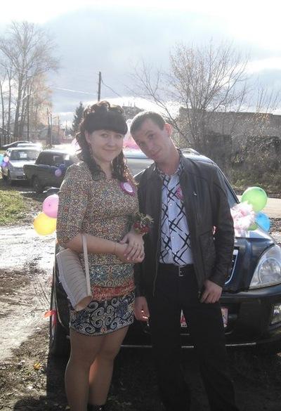Руслан Ибрагимов, 3 апреля , Нижний Новгород, id40270604