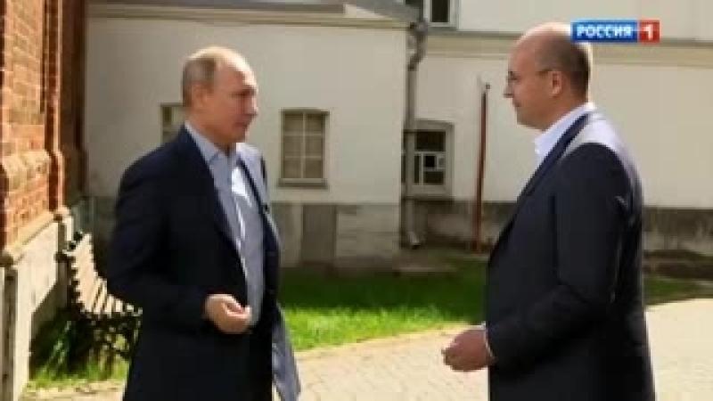 Батюшка прав о Путине на все 100%