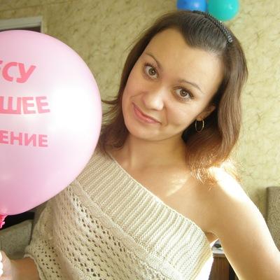 Елена Гросс, 22 мая , Иркутск, id38466565