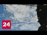 Дмитрий Рогозин МКС и корабль