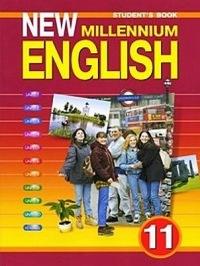 new millennium english 7 класс переводы текстов