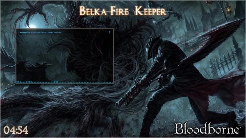 Бельчонок в предвкушении боли ʕ◉ᴥ◉ʔ Bloodborne part 16