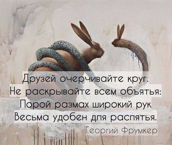Фото №456260012 со страницы Тани Рыженковой