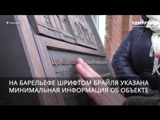 Открытие барельефа храма Ксении Петербургской в Сарапуле