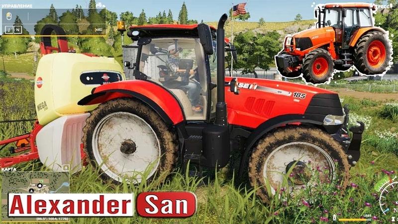 Farming Simulator 2019 Новый тяжелый трактор Комбайн пашет поле Прохождение Фарминг Симулятор