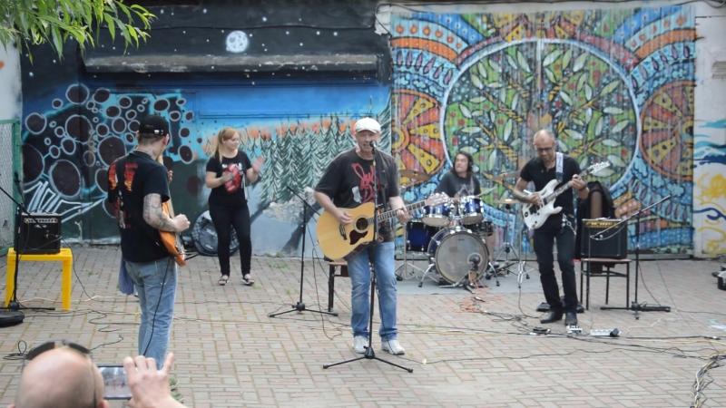 Блюз-рок бэндСкрытые Мотивы-день был другом
