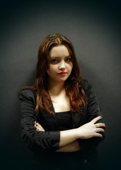 Александра Латышева, 27 января , Магнитогорск, id15109487