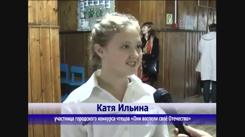 Городской конкурс Они воспели своё Отечество, Уварово, 2018 г.