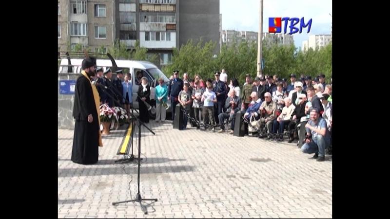 Митинг Памяти и скорби состоялся возле стелы Защитникам Отечества в скорбную для нашей страны дату 22 июня.