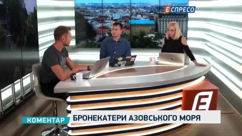 MIL.IN.UA (УМП) - Ефір4_5_0 Азовська антикризова стратегія України