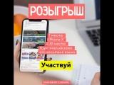 Розыгрыш  iPhone X и онлайн-обучения английскому! English by Almazik