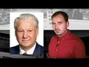 Вся правда о 12 июня Дне России Константин Сёмин