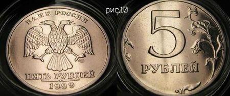 монета в самоклеющемся холдере