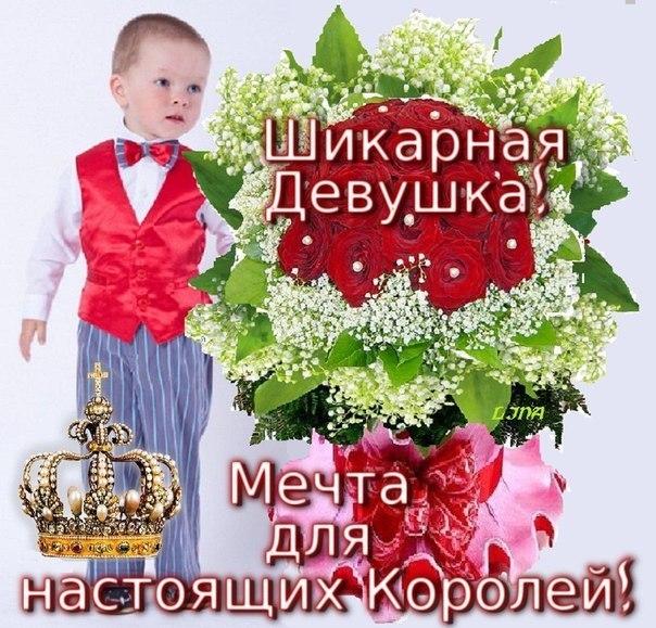 Поздравления с днем рождения - стихи