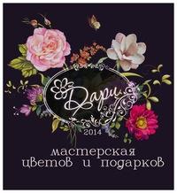 Цветы альметьевск