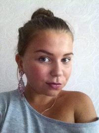 Мария Назаренко