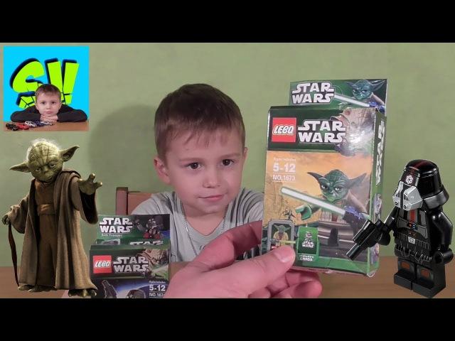 Лего Звездные Войны Мастер Йода и Командир Тьмы Распаковка и Обзор Lego Star Wars Master Yoda