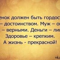 Наталья Салмина, 26 июля , Сосногорск, id49657778