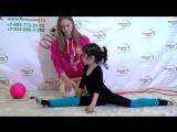 SLs Урок №19 Прыжок в шпагат. Художественная гимнастика