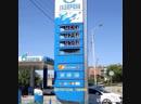 Газпром мечты избывается 😀😀😀
