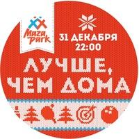 НОВЫЙ ГОД в развлекательном центре Maza Park!