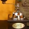 """""""Павлин"""" - кофе, чай и шоколад..."""